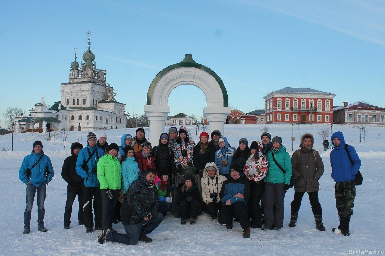 Ураловеды в Соликамске