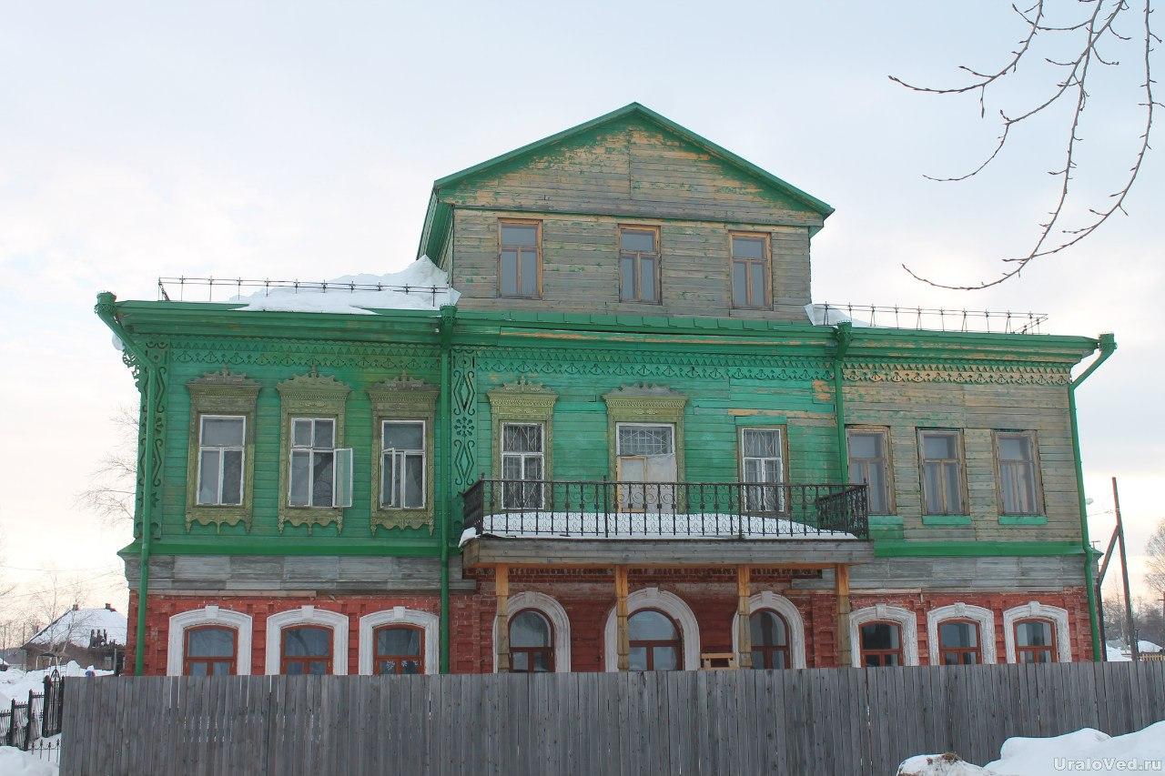 Бывший особняк Рязанцевых, а ныне Музей соли