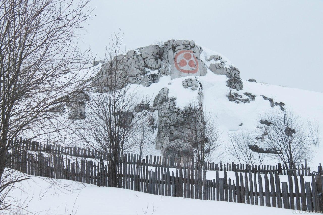 Гора Белый камень