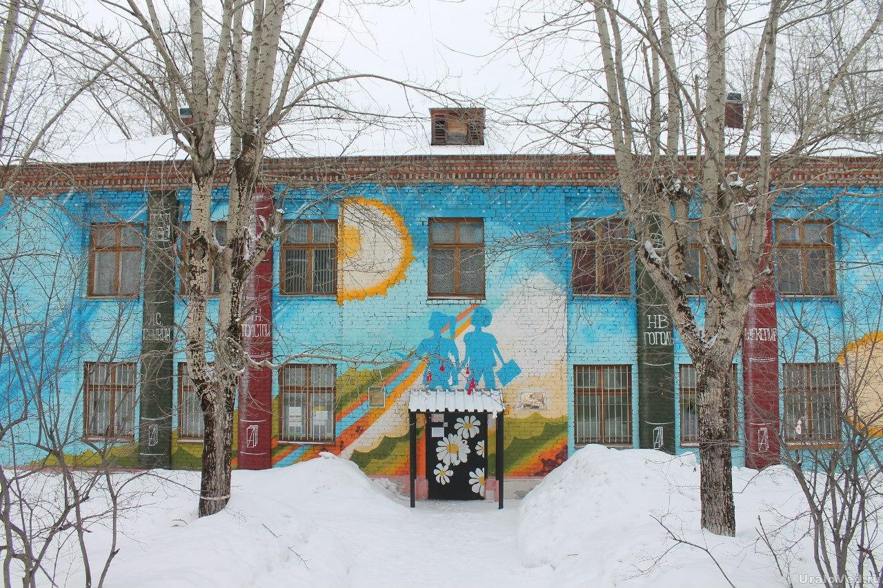 Школа в Боровске