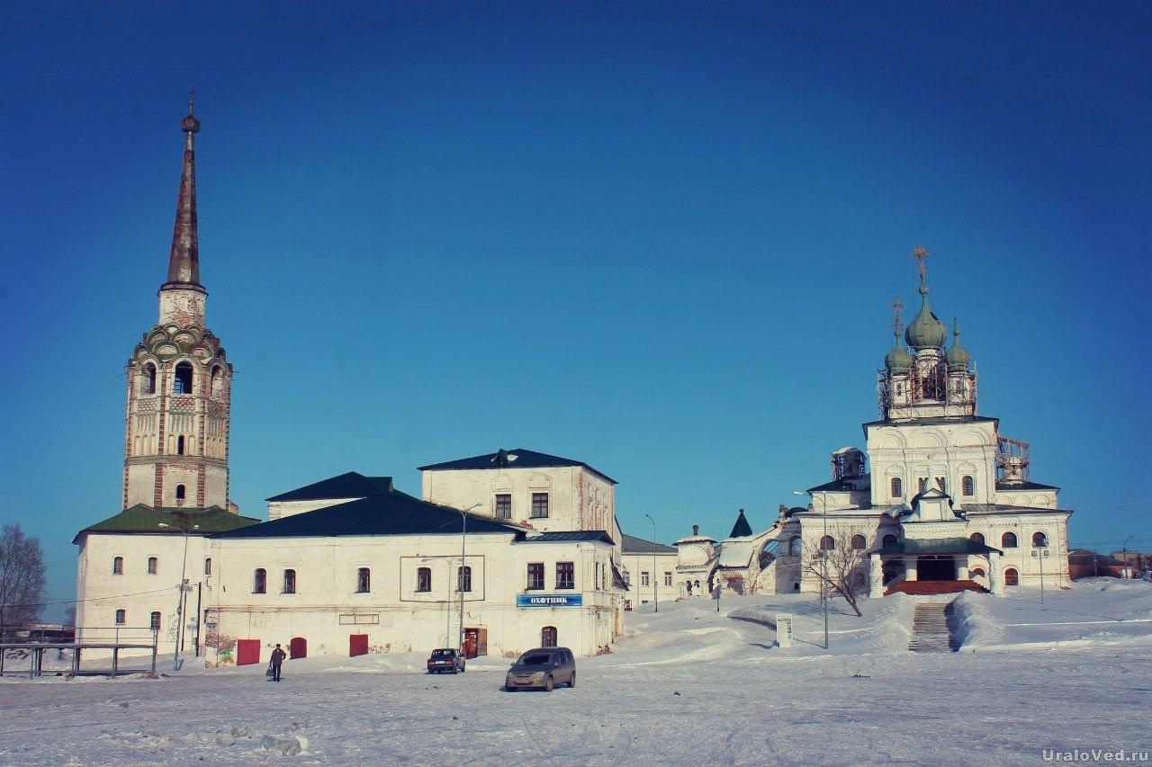 Соборная площадь Соликамска