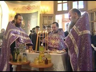 Азы православия - Таинство соборования. Телекомпания