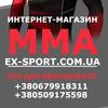EX-sport | Одежда ММА | Экипировка
