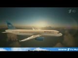 Если падают самолёты, значит, это кому нибудь нужно  Аэробус А 321 рейс 7К9268 Колавиа.