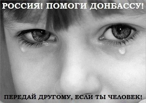 http://pp.vk.me/c633417/v633417856/1e471/dVyQ_B_JBSc.jpg