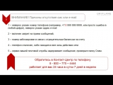 Новые условия регистрации и верификация через email и SMS