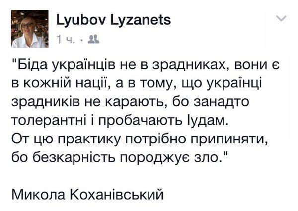 """""""Наша Украина"""" вела переговоры с теми же спонсорами, что и Партия регионов, - экс-нардеп Костенко прокомментировал """"черную бухгалтерию"""" регионалов - Цензор.НЕТ 5394"""