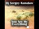 Dj Sergey Kunakov - Hot Sex ( Original Mix ) Cut 2016