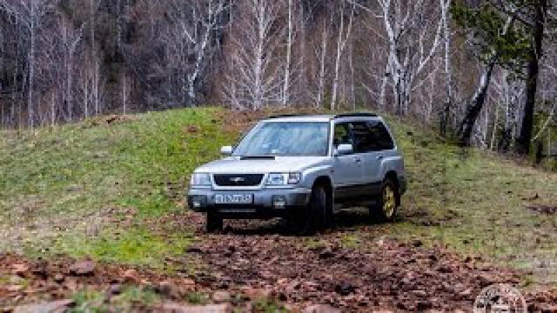 Subaru Forester от Дядюшки Бороды турбофорь обзор