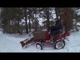 эксклюзивный трактор тест драйв в Сибири