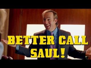 Обзор сериала Лучше звоните Солу (Better Call Saul)