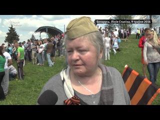 С нами Бог! - белорусы на Линии Сталина