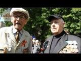 Настоящие ветераны ВОВ о ряженых и ЛНР / ДНР. 9 мая Киев