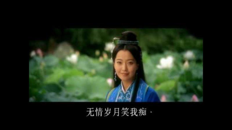 孙楠 韩红 美丽的神话 电影原声带
