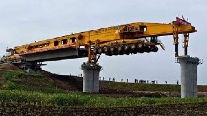 Как строят мосты в Китае.Уникальная технология SLJ900/32