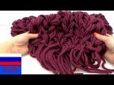 Вязание на руках ХХХL шарф с бахромой