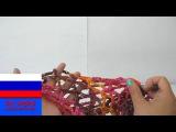 Летний шарф из воздушных петель рыболовная сеть вязание крючком
