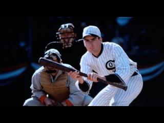 Восемь выходят из игры / Команда вне игры / Eight Men Out (1988) трейлер [ENG]