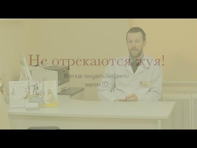 Беседа с Михаилом Сватковским о питании, БАДах, Воде и здоровье