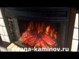 Электрокамин RealFlame Firespace 25 S IR- strana-kaminov.ru