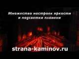 Электрокамин RealFlame Firespace 33 S IR - strana-kaminov.ru