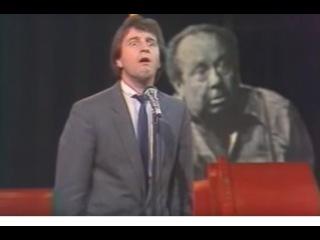 Вокруг смеха - Л.Ярмольник, А.Дольский  (1986),  юмористическая программа