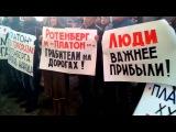 Митинг дальнобойщиков в Иванове   29 ноября 2015 года