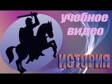 История России. Лекция 31. Михаил Васильевич Ломоносов