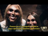Судная ночь 3 / The Purge 3 (2016) Анонс фильма