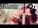 RUS Warhorse Studios' Stream #1  Русский перевод