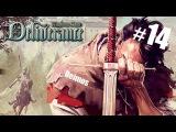 Warhorse News 161214 - Making of alchemy  Новости Warhorse - Занимаясь алхимией