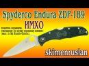Spyderco Endura ZDP-189 IMHO