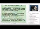 Профессор Немцов В И Синдром раздраженной кишки функциональное заболевание или нет