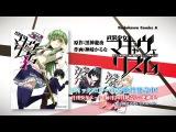 コミック「武装少女マキャヴェリズム」PV