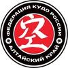 Федерация КУДО Алтайского края