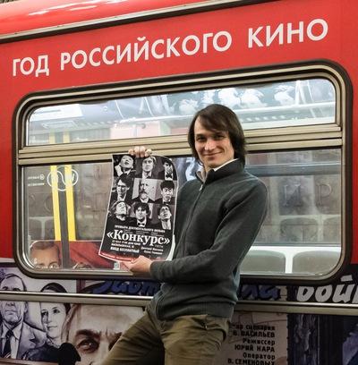 Евгений Ховаев