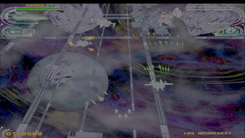 пилот космического истребителя Гиперзахватчик 1 2 3 уровня по 6 боёв