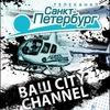 Телеканал «Санкт-Петербург» (topspb.tv)