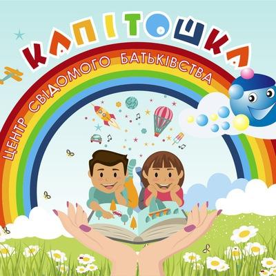 ae63fcced6c7ef Капітошка Ковель | ВКонтакте