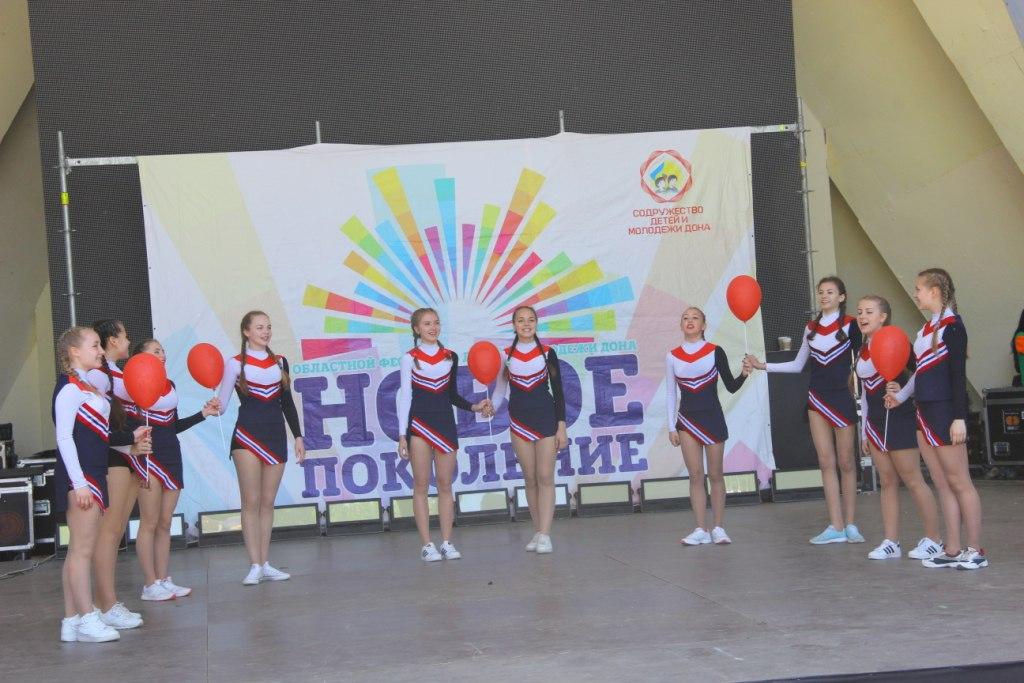 На Дону состоялся Областной фестиваль детей и молодёжи «Новое поколение»