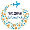 "Travel Company ""Svitlana Tour"""