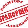 Купить КАМУФЛЯЖ, Киев, Харьков