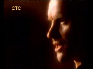 Bryan Adams, Sting, Rod Steward – All for Love