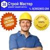 Ремонт квартир, офисов в г Иркутске