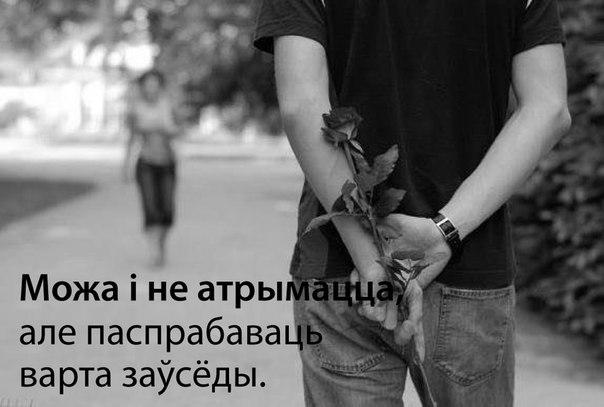 http://cs633418.vk.me/v633418587/41f/W9FifOjma_Q.jpg