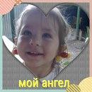 Максим Бойко фото #8