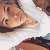 Alesya Goncharik