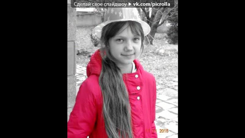 «С моей стены» под музыку Mozgi - Братишка Бармен (Original Radio Version 2016). Picrolla