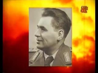 Разведчик, диверсант Павел Судоплатов, 2 серия (Терминатор, документальное расследование)