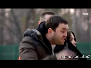 Драки Дом 2 Александр Гобозов vs Илья Григоренко